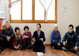 임실군 기획특집_민선 7기 산뜻한 출발, 2018 빛났다