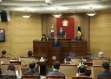 제286회 임실군의회 임시회 폐회