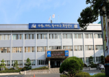진안읍 지역사회보장협의체 제2기 출범