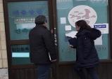 익산시, 신학기 부동산중개사무소 지도·점검